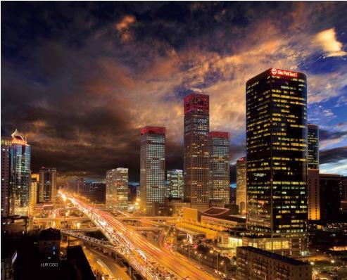 蓝峰大厦_高和蓝峰大厦商铺详情_北京高和蓝峰大厦商铺详情-北京搜狐焦点 ...